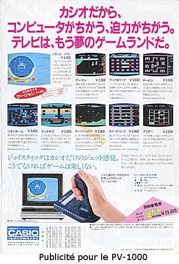 Consoles étranges , Machines méconnues ou jamais vues , du proto ou de l'info mais le tout en Photos - Page 10 Casio%20PV-10006