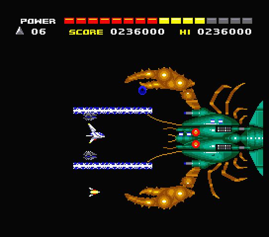 une photo d'écran de Space Manbow sur MSX