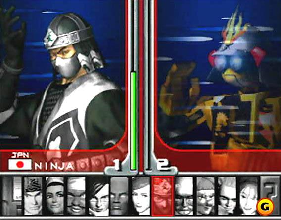 Fighters Destiny 2 sur Nintendo 64
