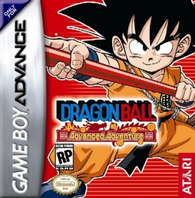 Photo de la boite de Dragon Ball Advanced Adventure