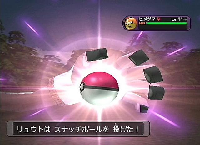Test de pok mon xd le souffle des t n bres sur nintendo gamecube - Gamecube pokemon xd console ...