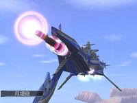 Skies of Arcadia Legends, capture décran