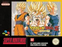Photo de la boite de Dragon Ball Z - Hyper Dimension