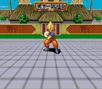 Dragon Ball Z - Ultime Menace, capture décran