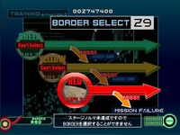 une photo d'écran de Border Down sur Sega Dreamcast