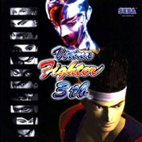 Photo de la boite de Virtua Fighter 3tb