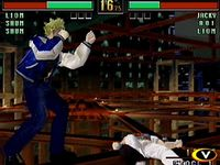 Virtua Fighter 3tb, capture décran