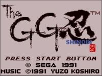 une photo d'�cran de Shinobi sur Sega Game Gear