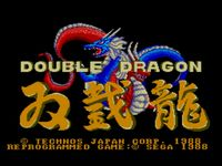 Double Dragon, capture décran