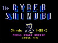 The Cyber Shinobi, capture d'écran