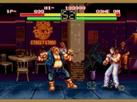 Art of Fighting (Megadrive) sur Sega Megadrive