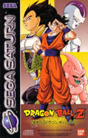 Photo de la boite de Dragon Ball Z - The Legend