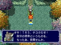 une photo d'écran de Linkle Liver Story sur Sega Saturn