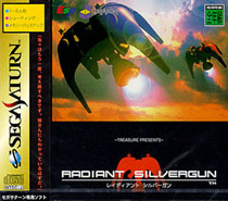 Photo de la boite de Radiant Silvergun