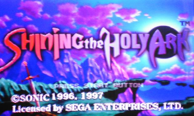 une photo d'écran de Shining the Holy Ark sur Sega Saturn