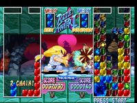 Super Puzzle Fighter 2 Turbo, capture d'écran