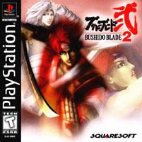 Photo de la boite de Bushido Blade 2
