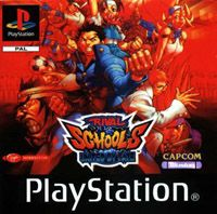 Photo de la boite de Rival Schools