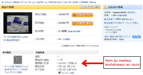 image d'illustration pour le tutoriel: Utiliser Yahoo Japan