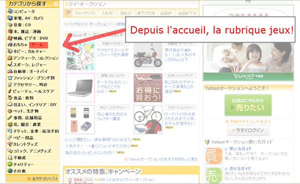 image d'illustration pour le tutoriel: Utiliser Yahoo Japan
